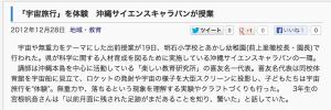 スクリーンショット 2013-08-29 20.23.12