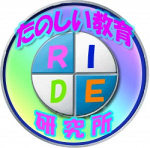 RIDEしっかり版0609a
