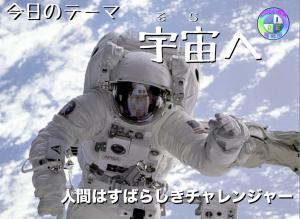 スクリーンショット 2014-02-07 21.05.08