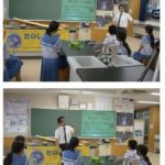 南大東島の沖山教育長がわたしの授業の事を書いて下さっていました