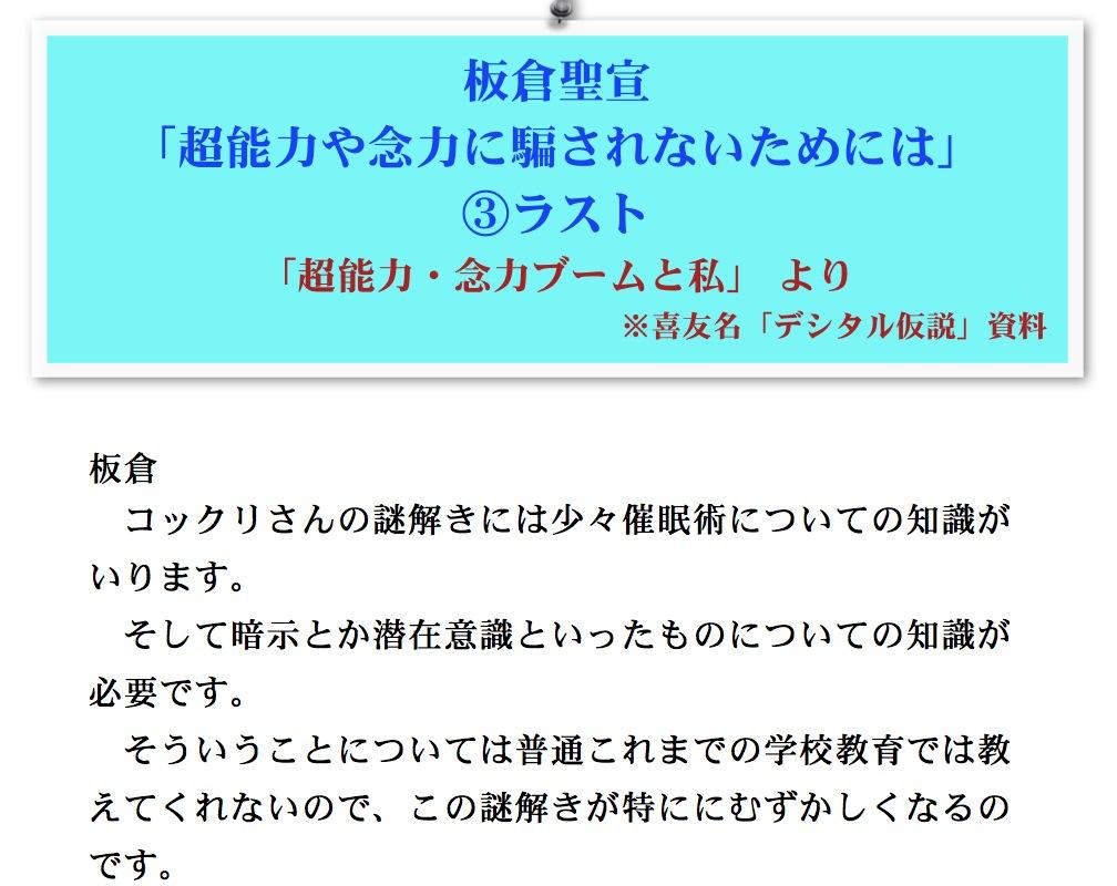 スクリーンショット 2014-08-28 23.17.56