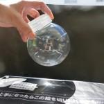 たのしい授業 新プラン「レンズの魅力」の実験 ☆