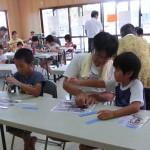 自由研究…読谷の子ども会でたのしい教育①