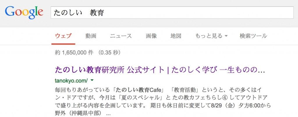 スクリーンショット 2014-08-25 0.14.45