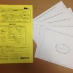 沖縄 カウンセリング「LEEPカウンセリング 課題解決シート セット」