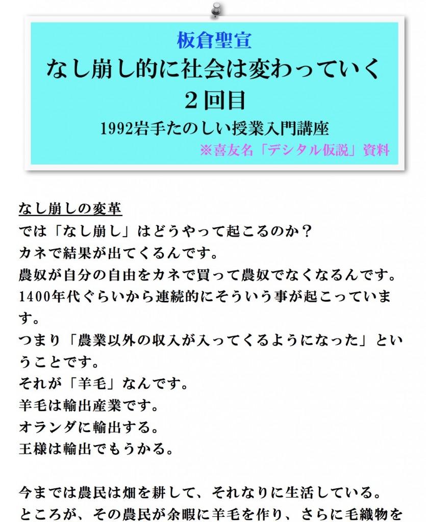 スクリーンショット 2014-09-12 11.33.18