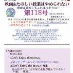 有料メルマガ118号発行!