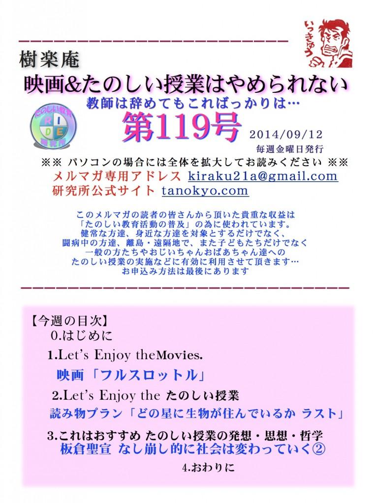 スクリーンショット 2014-09-12 11.32.25