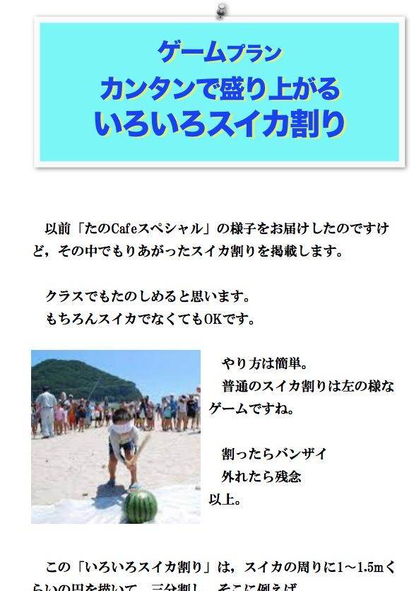 スクリーンショット 2014-09-26 20.57.45