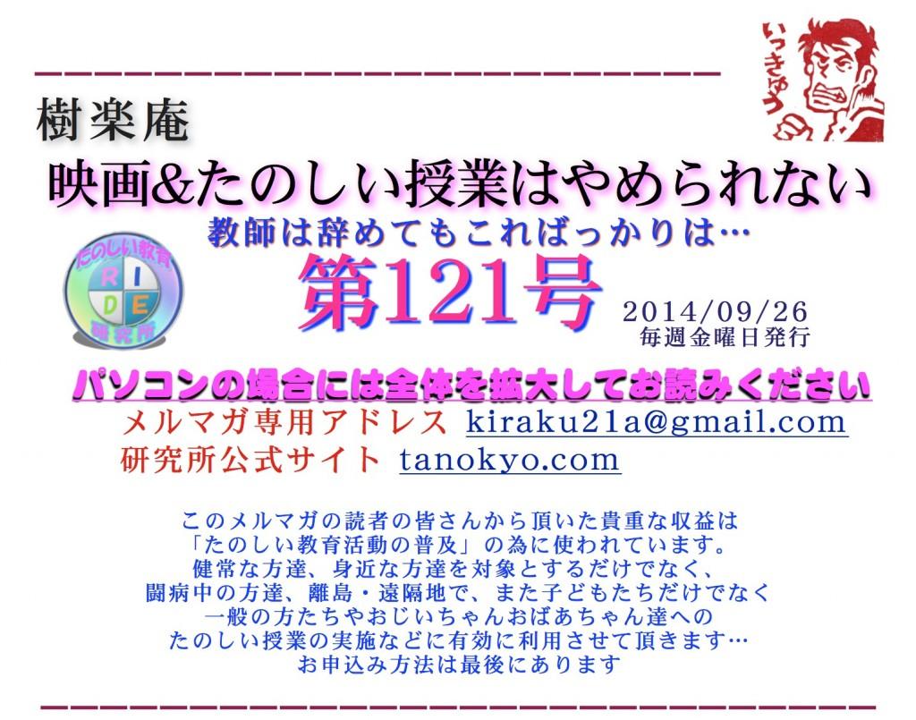 スクリーンショット 2014-09-26 20.56.08