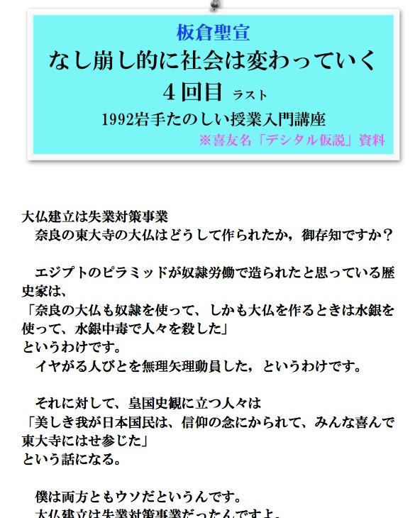 スクリーンショット 2014-09-26 20.58.01