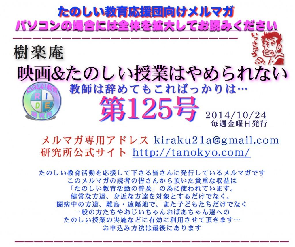 スクリーンショット 2014-10-26 13.29.44