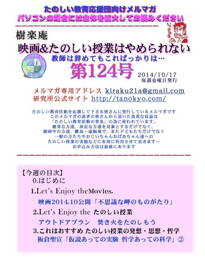 スクリーンショット 2014-10-18 18.43.48