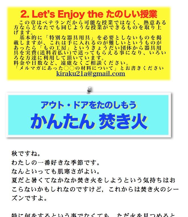スクリーンショット 2014-10-18 18.44.18