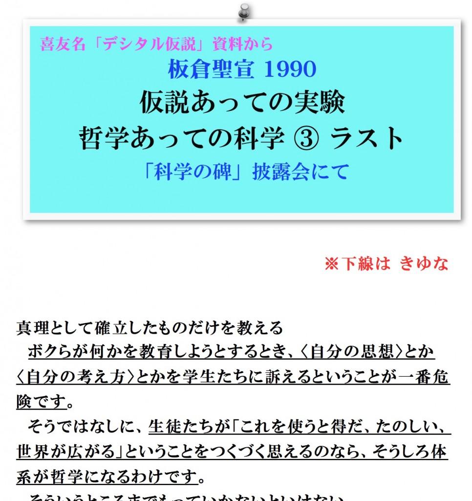 スクリーンショット 2014-10-26 13.31.20