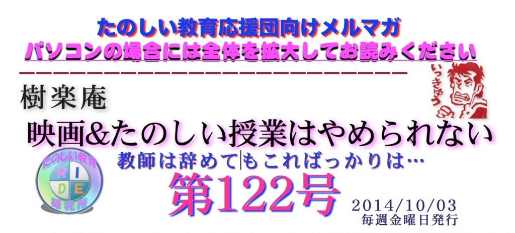 スクリーンショット 2014-10-03 17.28.00