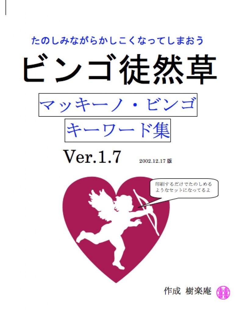 スクリーンショット 2014-10-01 0.38.18