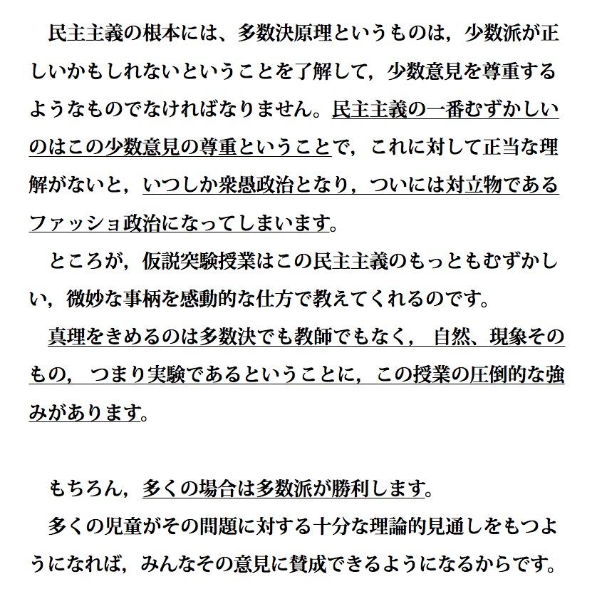 スクリーンショット 2014-11-15 0.24.20