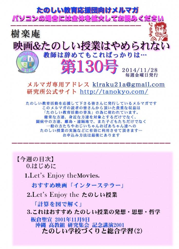 スクリーンショット 2014-11-28 18.12.34
