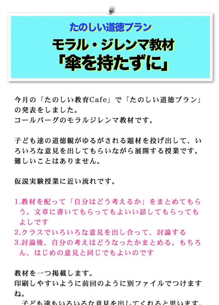 スクリーンショット 2014-11-15 0.22.44
