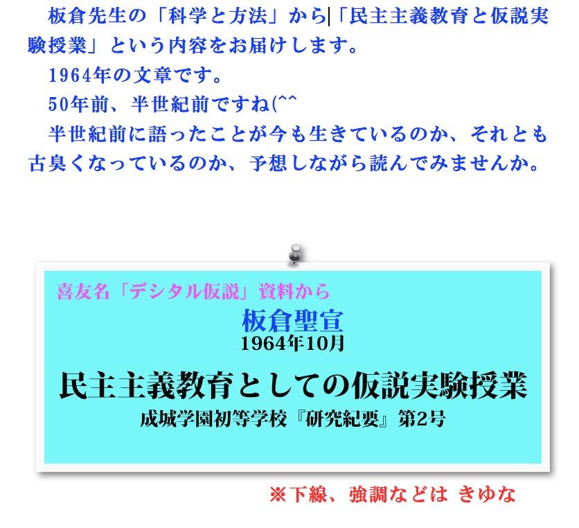 スクリーンショット 2014-11-15 0.23.50