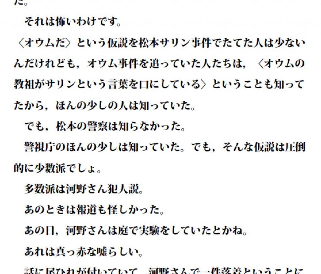 スクリーンショット 2014-11-07 9.37.01