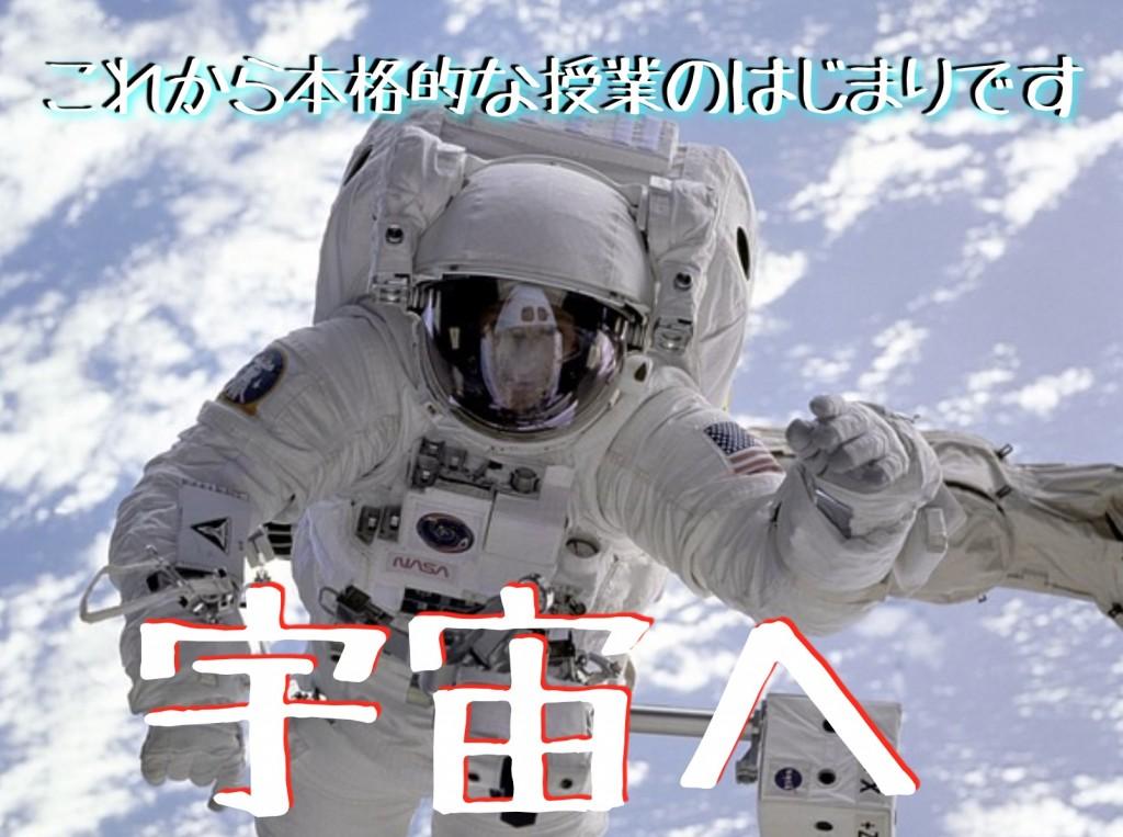 スクリーンショット 2014-12-14 0.19.48