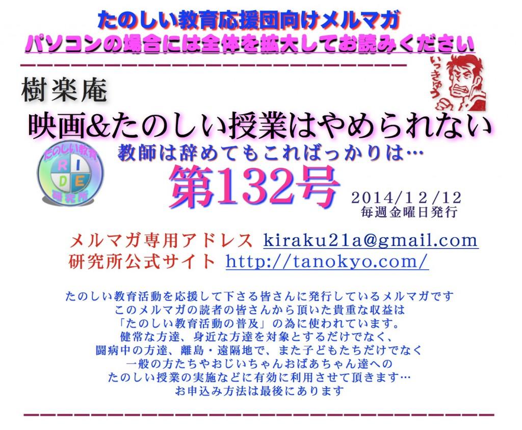 スクリーンショット 2014-12-12 11.23.05