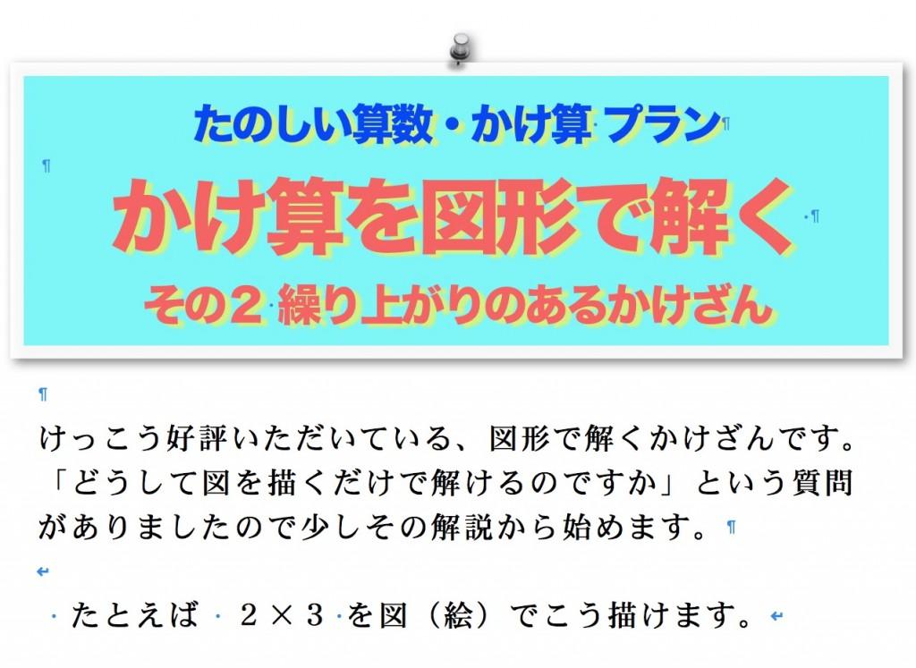 スクリーンショット 2014-12-05 12.52.03