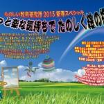 新春スペシャル講座「絵をたのしもう」募集!