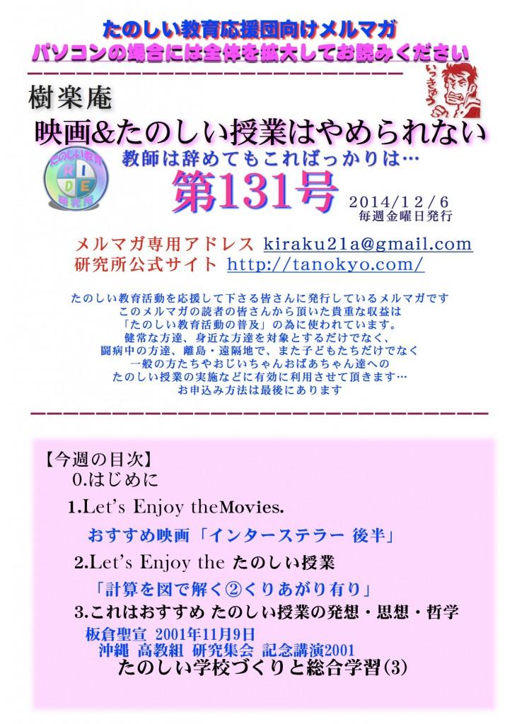 スクリーンショット 2014-12-05 12.54.12