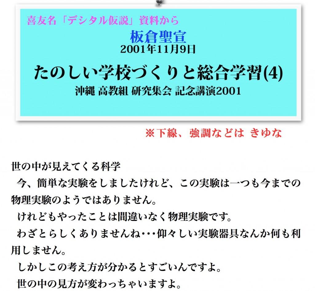スクリーンショット 2014-12-12 11.24.07
