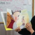 たのしい教育Cafe3月の様子 その④ 「たのしい読み語り」