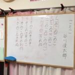 たのしい「たのCafe3月号」② 谷川俊太郎「ことこ」