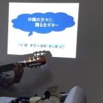 たのしい教育Cafe4月その3「カノンと沖縄音楽」