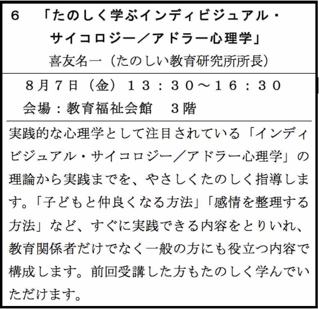 スクリーンショット 2015-06-23 19.40.47②
