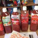 学力向上と自由研究/トマトの味も予想⇨実験 ! 家族でもどうぞ!