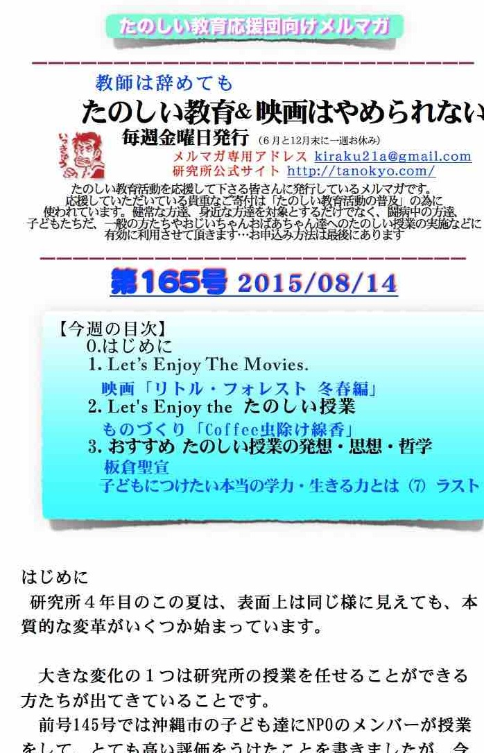 スクリーンショット 2015-08-14 22.36.09