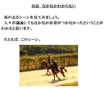 スクリーンショット 2015-09-04 9.34.58