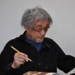 特別支援教育おすすめ絵本 田島 征彦「ふしぎな ともだち」前編