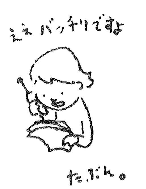 スクリーンショット 2015-09-29 9.40.23