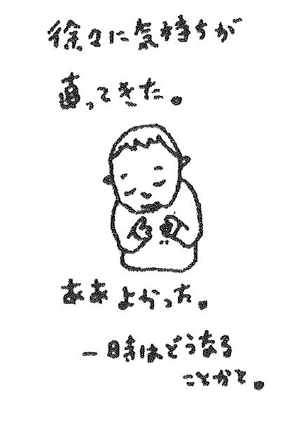 スクリーンショット 2015-09-29 9.41.47
