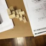 計算処理の力と図形処理の力
