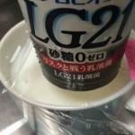 手作りヨーグルト LG21