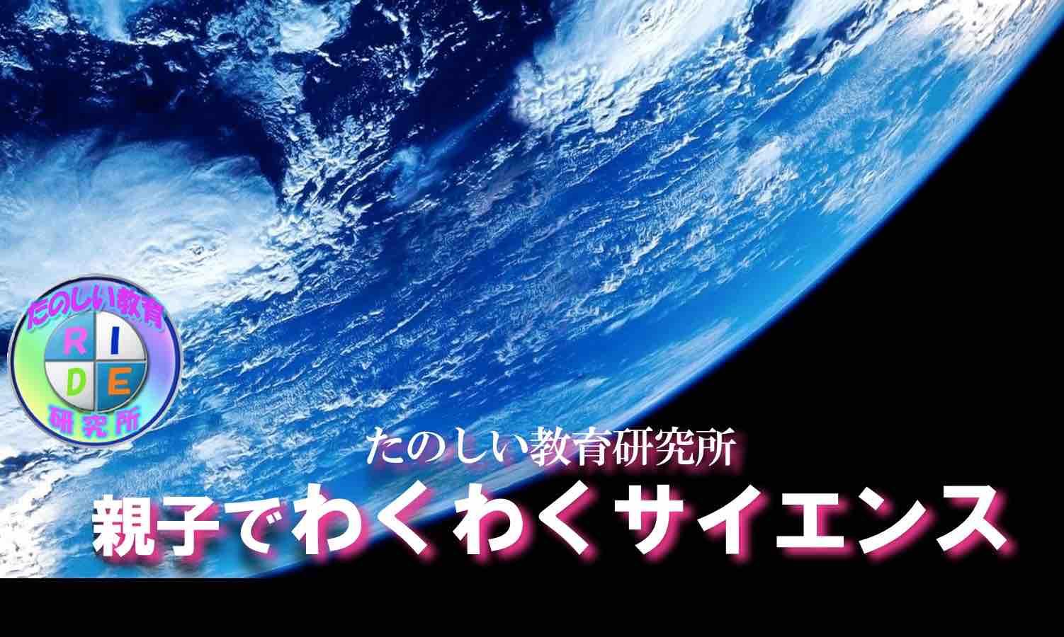 スクリーンショット 2015-10-29 22.56.46