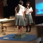 沖縄科学チャレンジ リアルゲーム作成グランプリ