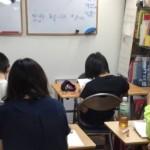 学び方特訓での〈教え方〉を学びたいという先生たち! 沖縄の未来は明るい。