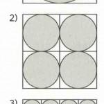 円の面積の問題(感動した一問)|直感の間違いを教えてくれる力(学力)