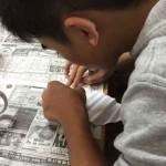 折り染めでハート|小学生スペシャル講座