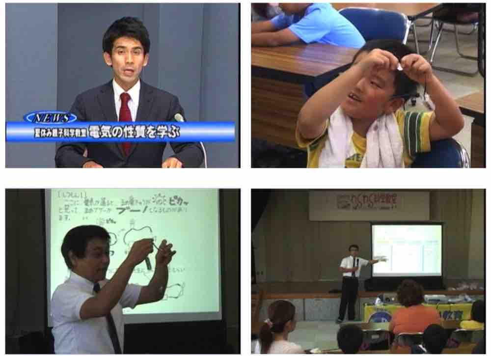 宮古テレビ20140728